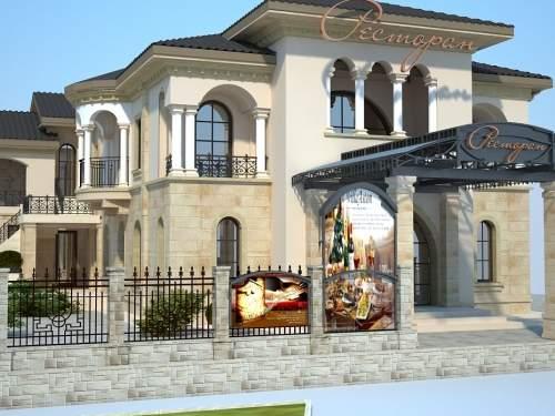 «Гостиный двор Tonio» стильная итальянская классика