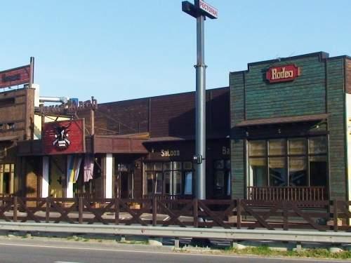 Ресторан «Steak House»
