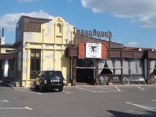 Ресторан с колоритом штата Техас под Киевом