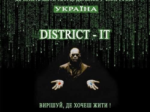 Морфеус будет жить в Украине