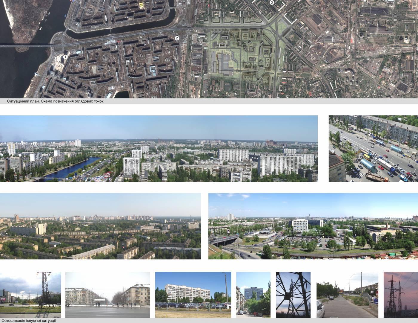 Соцгородок в Киеве. Замена кварталов устаревшего жилого фонда